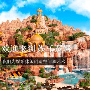 Lanzamiento de la nueva web en chino