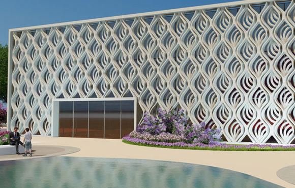 Una piel arquitectónica inspirada en la naturaleza